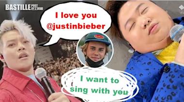 保錡向Justin Bieber示愛求合唱 肥仔紅館台上瞓覺 | 娛圈事