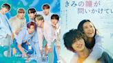 BTS防彈少年團將在日本回歸 新歌獲選為電影主題曲!