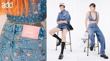 add名人時尚|Prada Miu Miu 推出永續時尚牛仔系列 | 蘋果日報