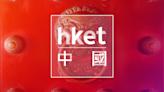 【南京疫情】Delta擴至7省波及北京 張家界劇場2000觀眾高風險 - 香港經濟日報 - 中國頻道 - 社會熱點