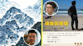 47民主派被控︱范國威新派水墨畫 鼓勵DSE考生 李嘉達獄中信講笑話 | 蘋果日報