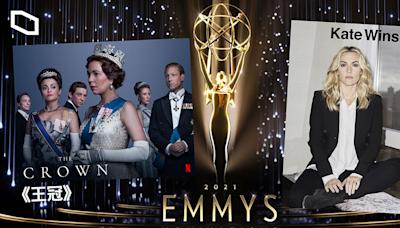 艾美獎揭曉 《王冠》包攬 7 獎項 琦溫斯莉再奪迷你影集最佳女主角 | 立場報道 | 立場新聞