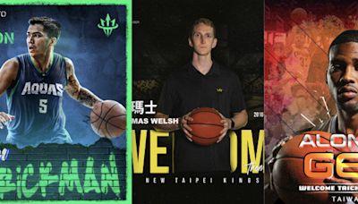 洋將大有來頭 Alonzo Gee、Thomas Welsh、Jason Brickman來台獻技 - T1 League - 籃球 | 運動視界 Sports Vision
