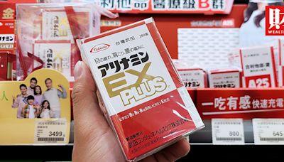 你不知道的合利他命!一位外籍社長竟扭轉了日本240年歷史的武田藥品工業 - 財訊雙週刊