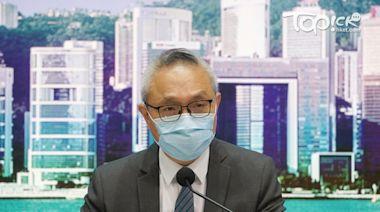 【防疫措施】社交距離措施包括4人限聚令等 將延長14天至3月17日 - 香港經濟日報 - TOPick - 新聞 - 社會