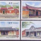 特514 臺灣古厝郵票(第1輯)(97年版)1套4全~台灣郵政~~出價就賣~