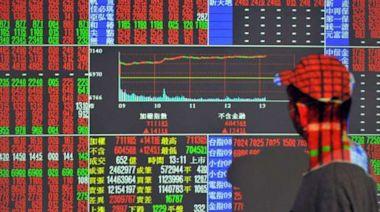〈MSCI調整〉半年度調整出爐 MSCI全球標準指數新增陽明 剔除群光、興富發 | Anue鉅亨 - 台股新聞