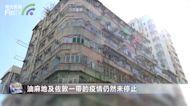 香港新增107宗確診 油尖旺區疫情未止