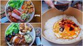 198元吃得到!米其林餐盤粵菜「限量便當」先嘗最出名烤鴨,祕製「頭抽」拌飯超唰嘴