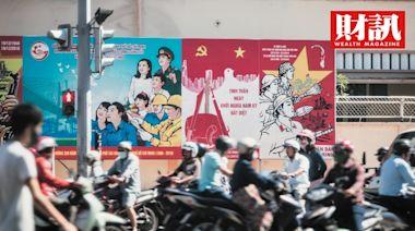 「越南版0050」00885掛牌兩天 演出戲劇性行情 揭開越南基金募到爆的秘密