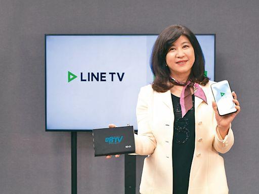 台數科集團、LINE TV 合製節目上架