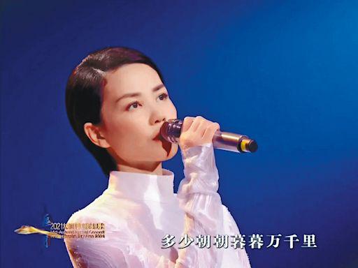 觀眾失望無緣見世紀同場畫面 霆鋒Chok住欣賞王菲錄影片段