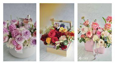 歐舒丹x文華花苑獻保養花禮 要讓媽咪笑得「花枝亂顫」 | 蘋果新聞網 | 蘋果日報