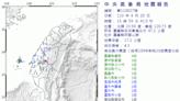 嘉義縣發生規模4.3地震 最大震度4級