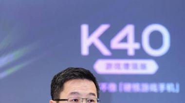 盧偉冰:遊戲手機未普及因太貴 小米之家已覆蓋全國60%縣城
