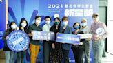臺藝大葉家辰執導的紀錄片《未泯》奪2021新北學生影像新星獎最大獎