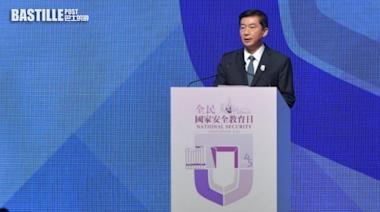 駱惠寧在香港「全民國家安全教育日」致辭(全文) | 國安法資料庫