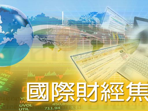 全球貨運港口績效排名出爐 日橫濱港居冠 - 工商時報