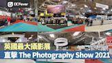 英國最大攝影展:直擊 The Photography Show 2021 - DCFever.com