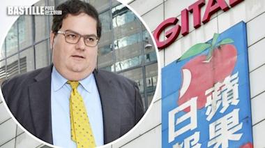 黎智英顧問Mark Simon:董事局今開會商是否關閉《蘋果》   社會事