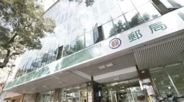 中華郵政窗口等不到疫苗惹議 產工怒:是可忍孰不可忍