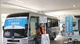 東京推出「疫苗巴士」駐購物中心 吸引年輕人即場接種