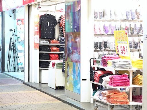 陳茂波指本港經濟首季增長不均衡 展望不宜太樂觀 - RTHK