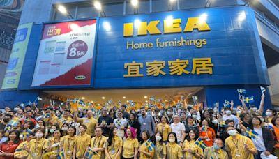 IKEA敦北店復活了?舊址開幕「城市店」 網友:還我眼淚   生活   NOWnews今日新聞