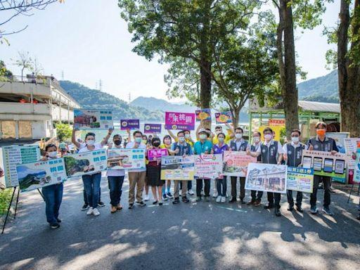 推動疫後旅遊暖身及振興計畫 桃園祭出多項方案   台灣好新聞 TaiwanHot.net