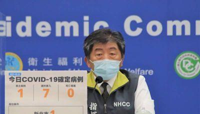 在中國接種首劑疫苗後返台 指揮中心:第2劑混打與否待專家討論