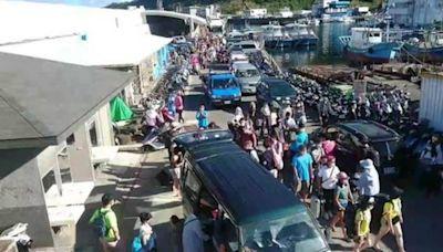 往綠島客輪班班客滿!中秋連假首日估3000人湧入 人潮畫面曝光