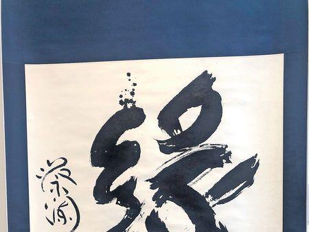 蔡瀾書法派對 - 晴報 - 生活副刊 - 專欄