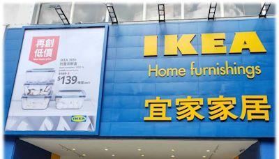 IKEA敦北店復活? 城市小巨蛋店原址進駐 網友:歡迎回家