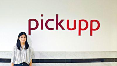 即日送貨需求熾熱 Pickupp用戶增2.5倍