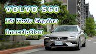 通勤無怨言!電能加持更舒適 VOLVO S60 T6 Twin Engine Inscription|新車試駕