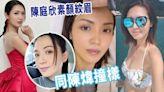 陳庭欣貼素顏紋眉短片被取笑女生男相 拼陳煒即撞樣   蘋果日報
