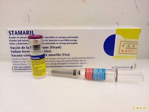 獨家》9千劑黃熱病疫苗快過期! 11月底前免費接種現省2千、終身免疫 - 即時新聞 - 自由健康網