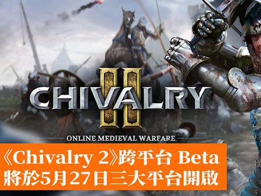 《Chivalry 2》跨平台 Beta 將於5月27日三大平台開啟 - 香港手機遊戲網 GameApps.hk
