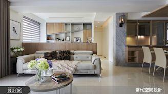 多元材質混搭 漸層的美學風貌感染滿室精彩