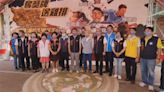 慶祝潘政琮奪奧運銅牌 苗議會送6600份雞排