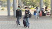林鄭月娥:稍後公布取消大部分豁免檢疫群組