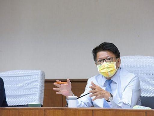 屏縣110年住宅補貼 線上申請直接審核 | 台灣好新聞 TaiwanHot.net