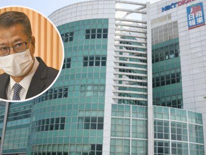 財政司長引《公司條例》提交壹傳媒清盤呈請 官委任兩清盤人12月聆訊
