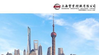 併購消息|上實集團逾111億中標上海地塊 - 最新財經新聞 | 香港財經網 | 即時經濟快訊 - am730