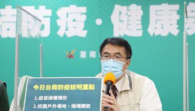 加速建立防疫力 台南加開大型疫苗施打站