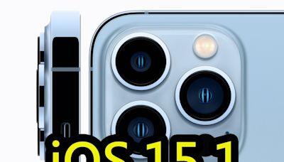 iOS 15.1開放更新!加入iPhone 13 Pro系列「ProRes」影片功能