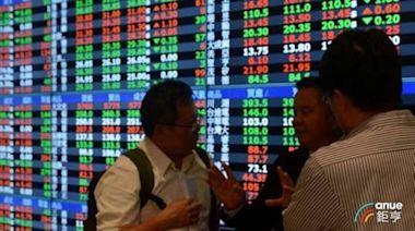 台股遇壓險守17300點 外資終止連3買 三大法人賣超172.89億元 | Anue鉅亨 - 台股盤勢