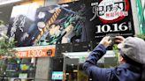 《鬼滅之刃》上映3天破46億日圓 成票房冠軍、動員342萬人