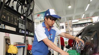 國際漲跌因素互見 今估下周汽、柴油不調整或降0.1元 | 蘋果新聞網 | 蘋果日報