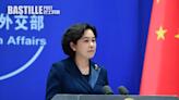 5月10日外交部例行記者會(全文) | 兩岸